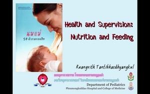 Download เอกสารประกอบการบรรยาย Health Supervision: Nutrition and Feeding 26 กพ. 54